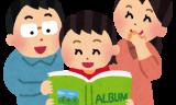 赤ちゃんや子どもの育児のやり方について